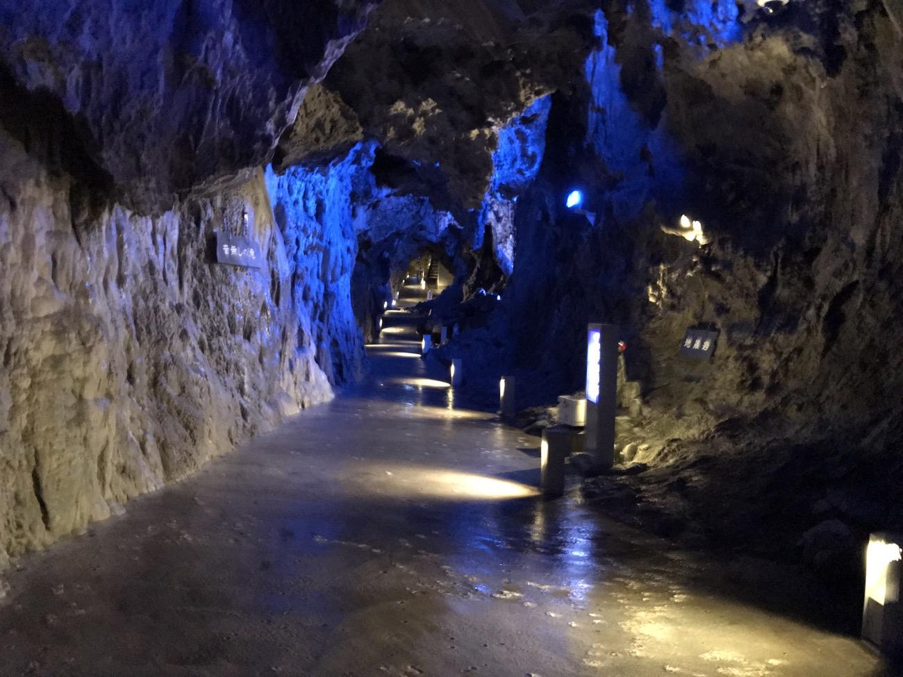 岩泉観光 龍泉洞 青くライトアップ