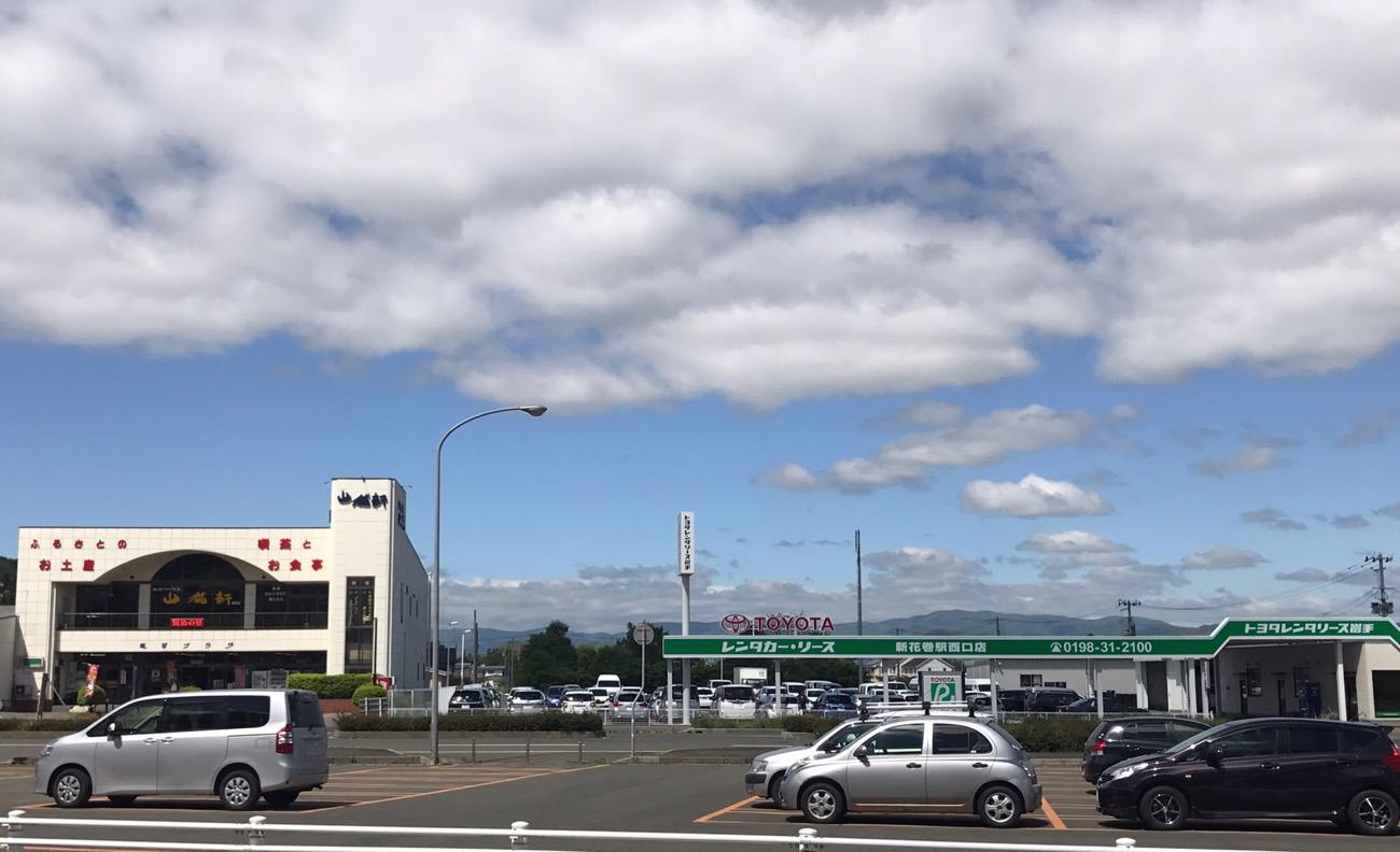 新花巻駅周辺のレンタカーと飲食店