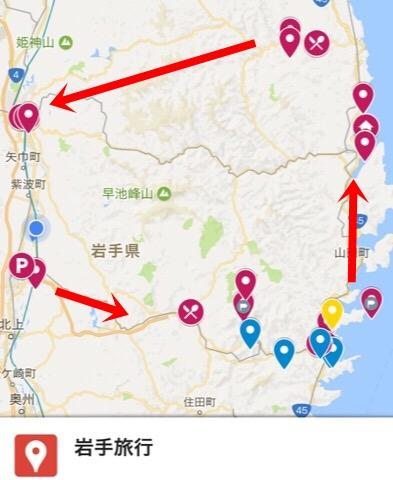 新花巻駅から盛岡駅釜石経由での岩手旅行Map