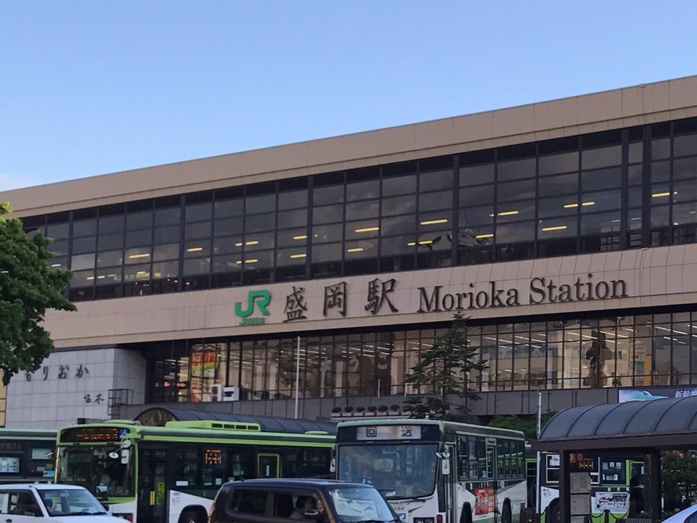 岩手旅行盛岡駅