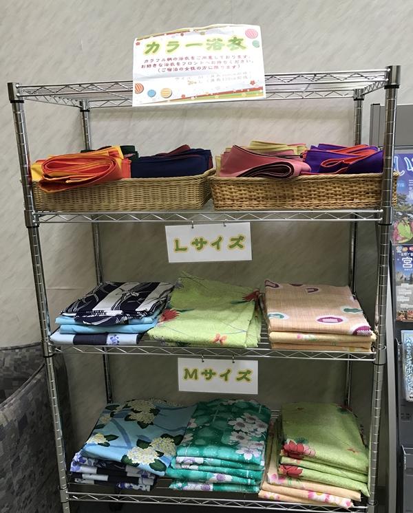 休暇村陸中宮古浴衣