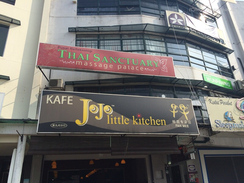 JOJO LITTLE KITCHEN パンミー