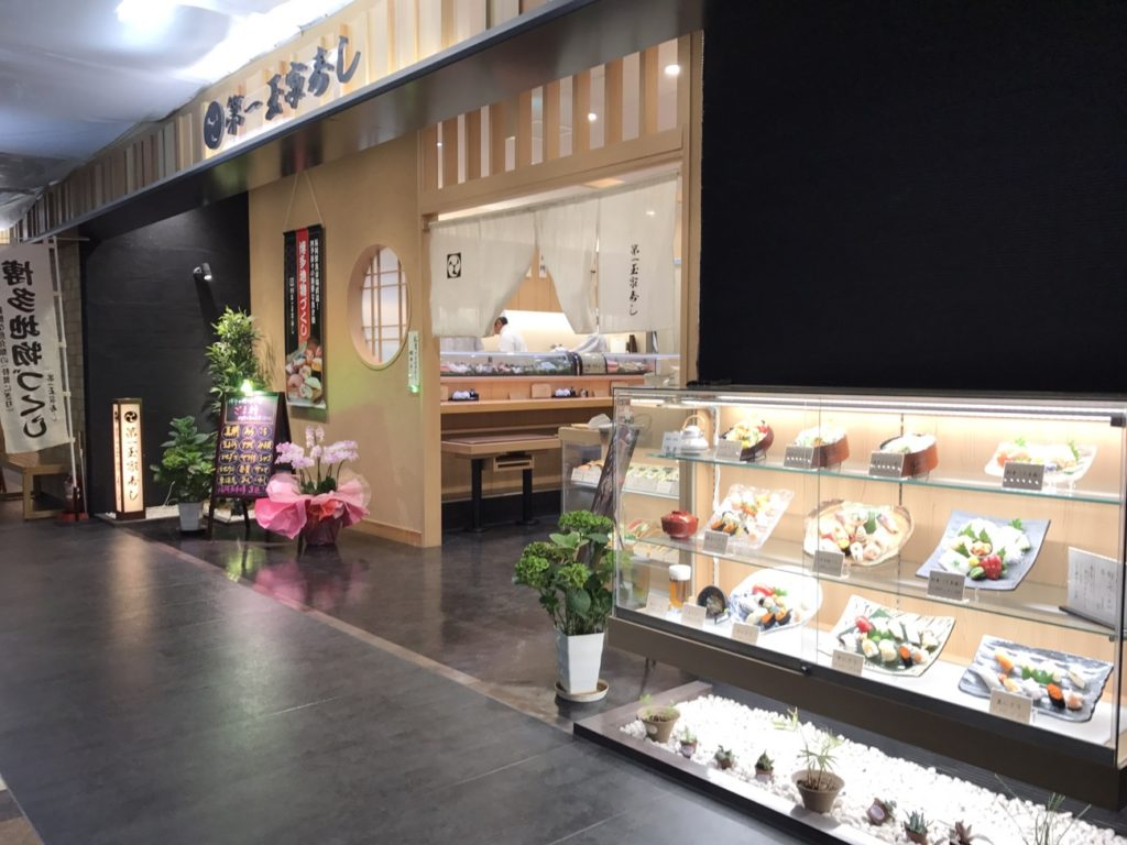 福岡空港レストラン