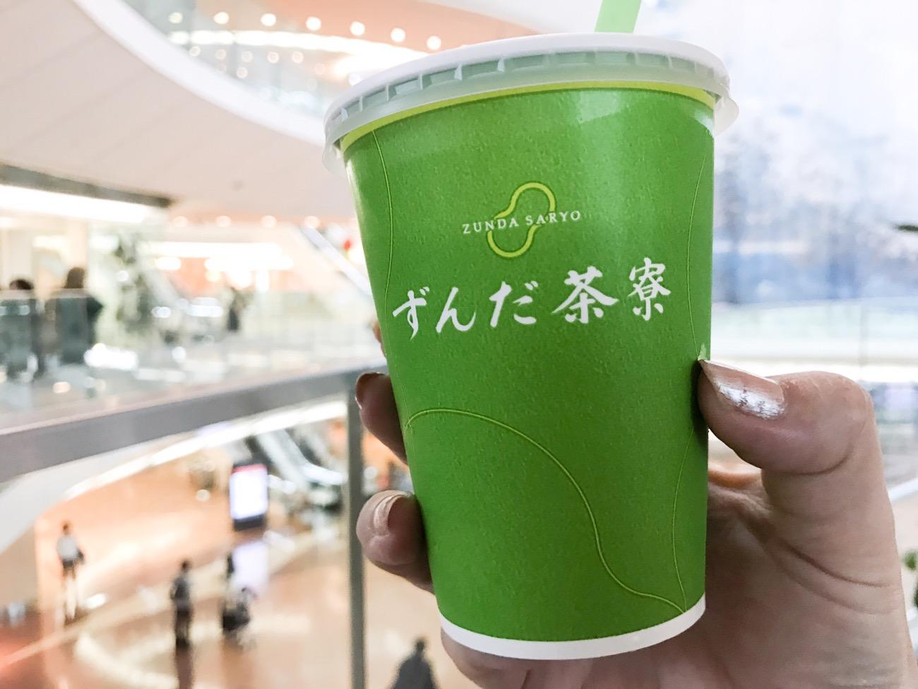 ずんだシェイクの「ずんだ茶寮」羽田空港国内線の新店舗