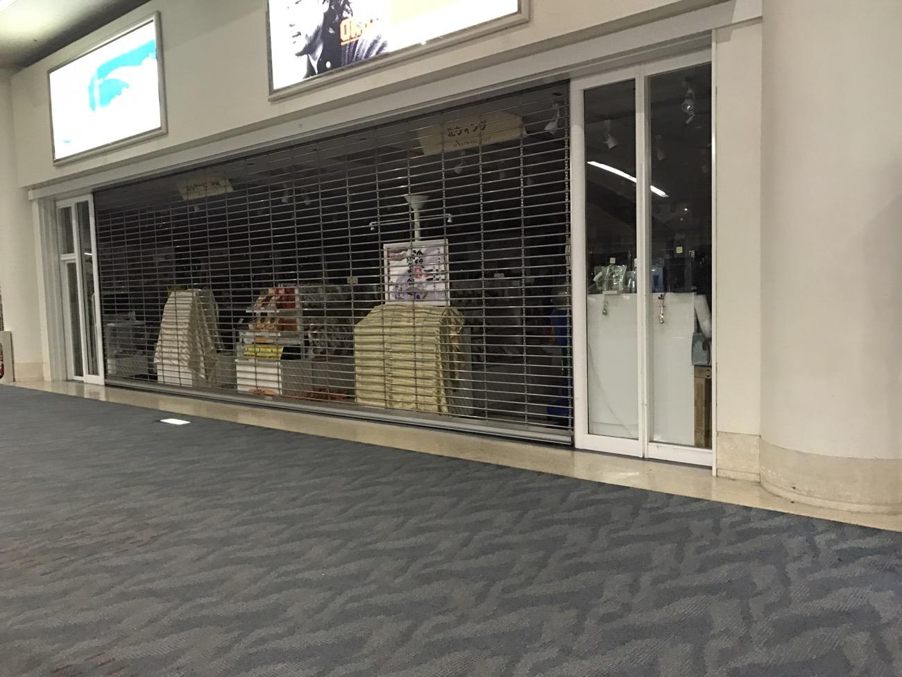売店とラウンジ ギャラクシーフライトの時間の那覇空港での過ごし方