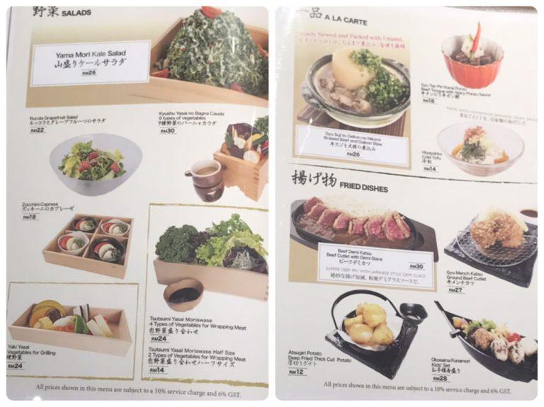 新日本焼肉党クアラルンプールのメニュー