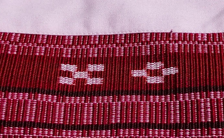 みんさー織とはみんさー織の説明