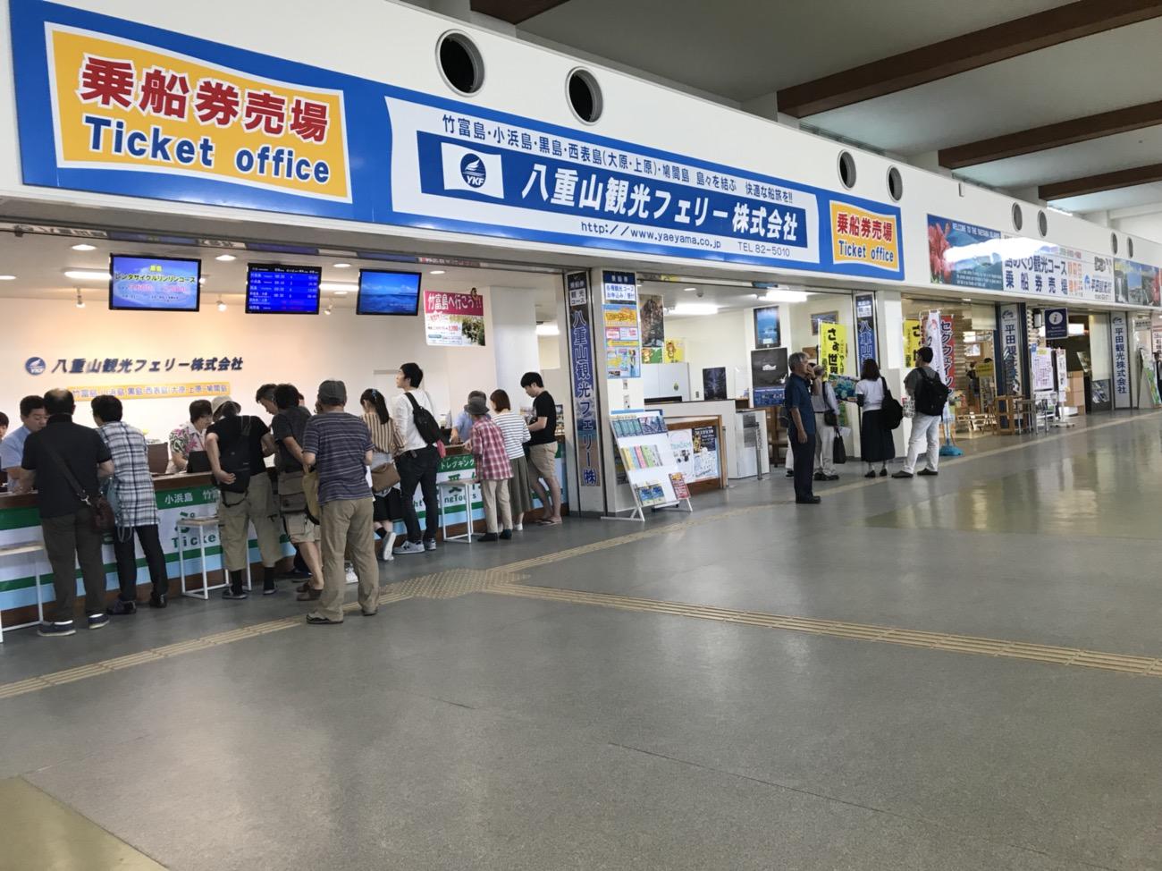 割引チケットもある石垣港離島ターミナル