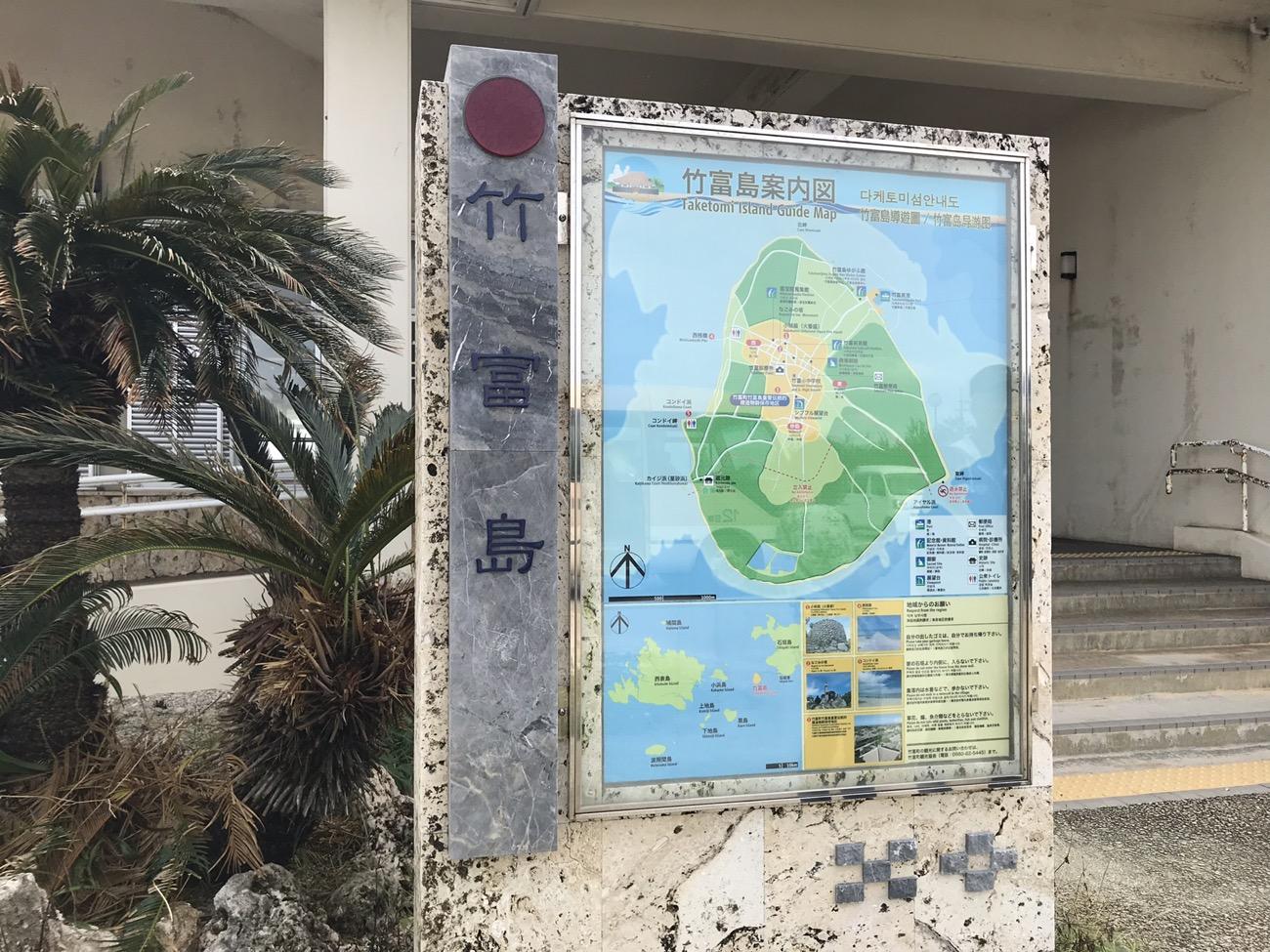 竹富島観光マップ