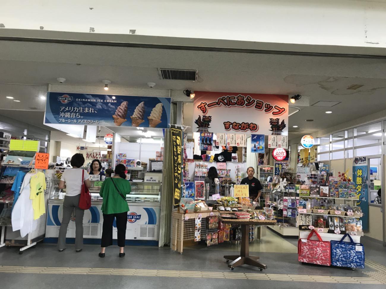 石垣島離島ターミナルの土産物屋食事