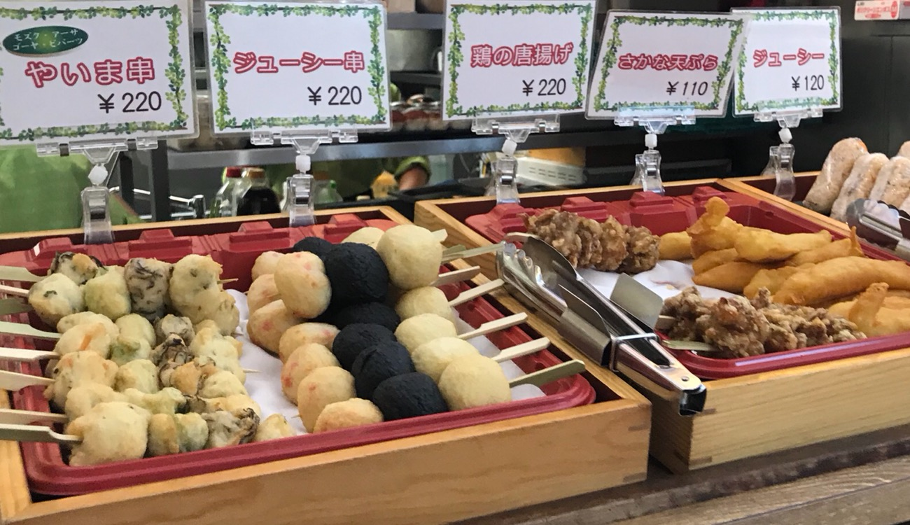 八重山そばが食べられる石垣島空港レストラン やいま村メニュー