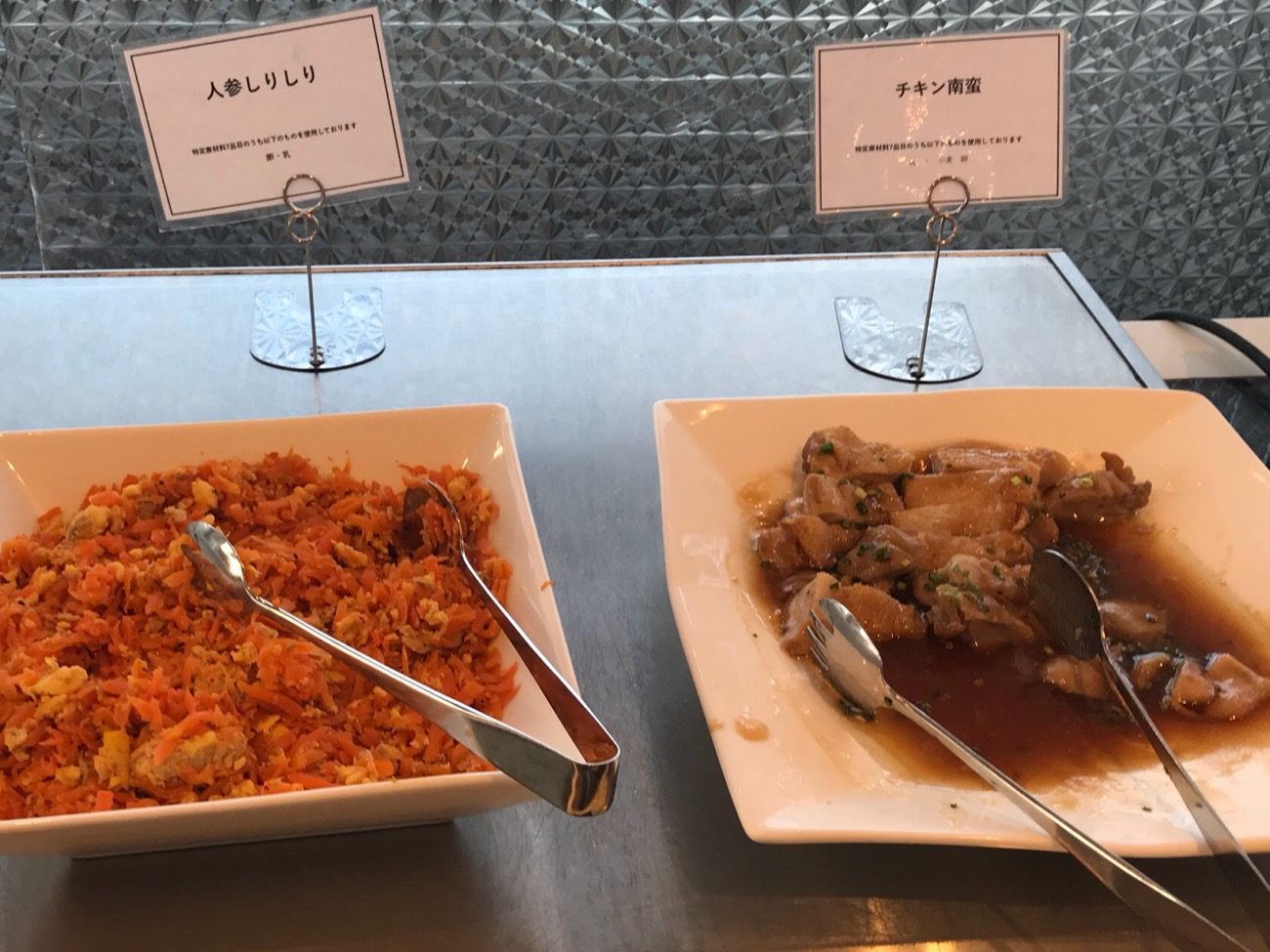 沖縄料理にんじんしりしり 充実した朝食バイキングホテルイーストチャイナシー
