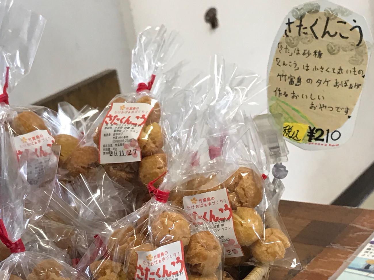 竹富島ターミナル食事 竹富島旅行