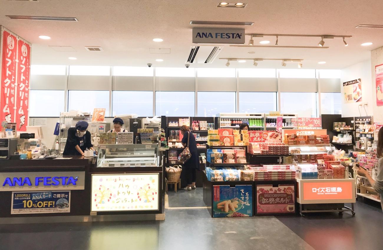 石垣空港 ANA売店