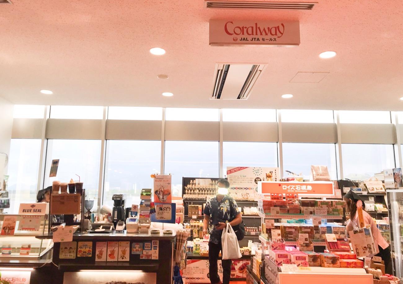 石垣空港 JAL売店