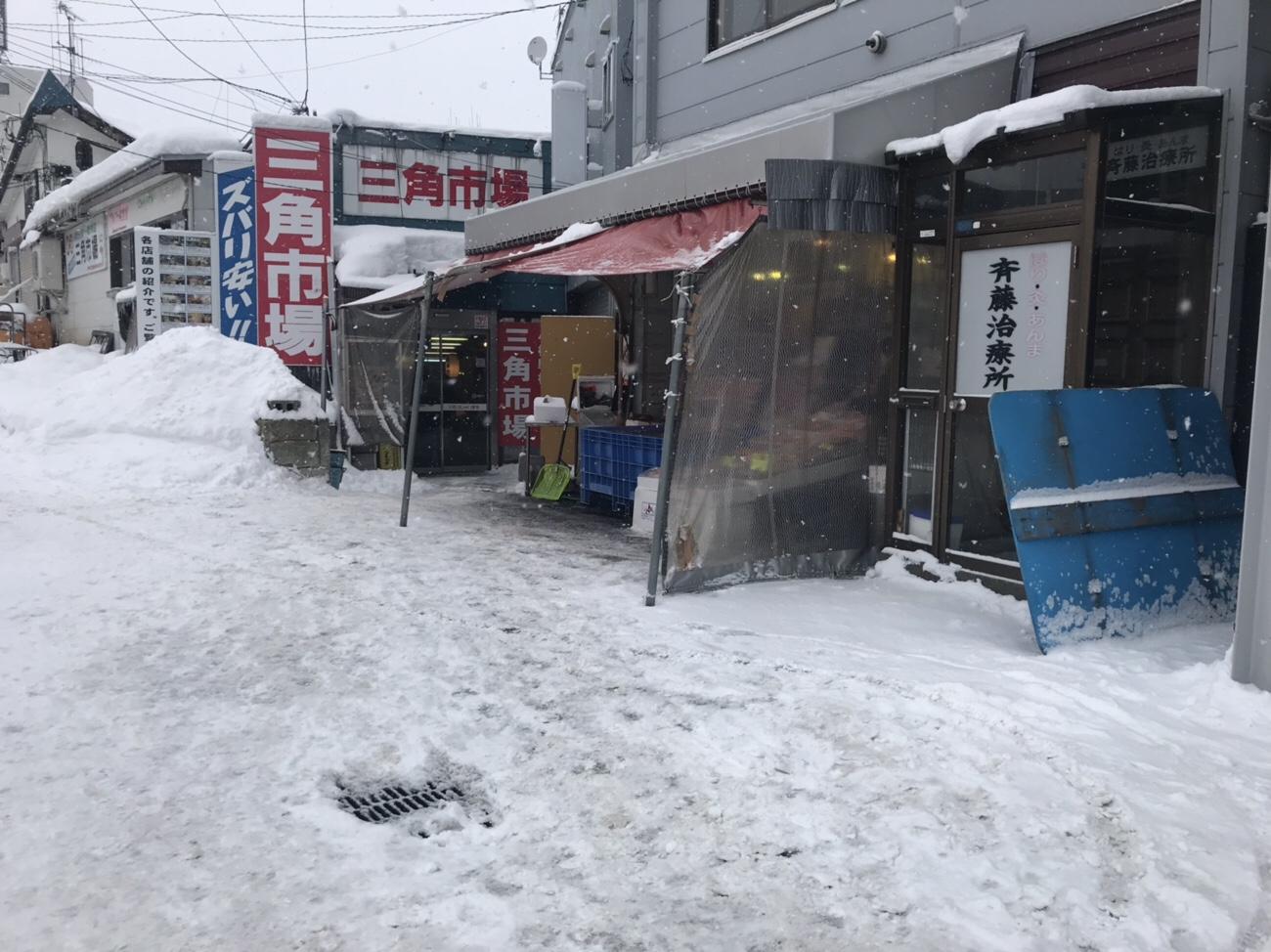 小樽三角市場 入り口