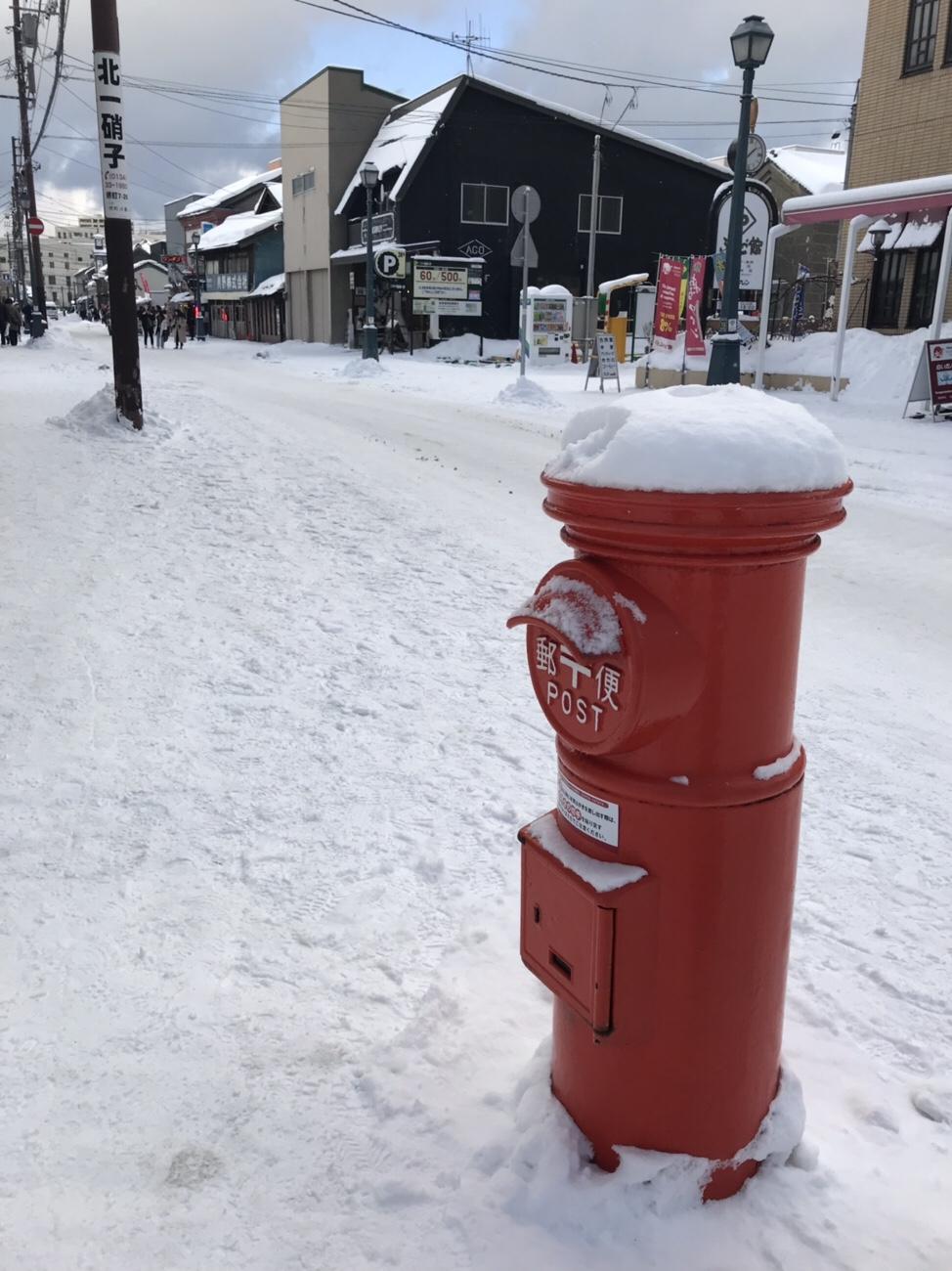 小樽境町通り商店街