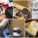 韓国旅行で買った韓国土産のおすすめ