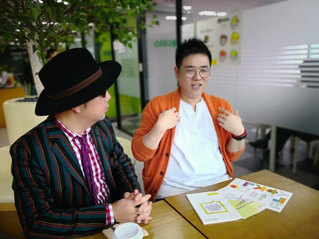 Green韓国語学院