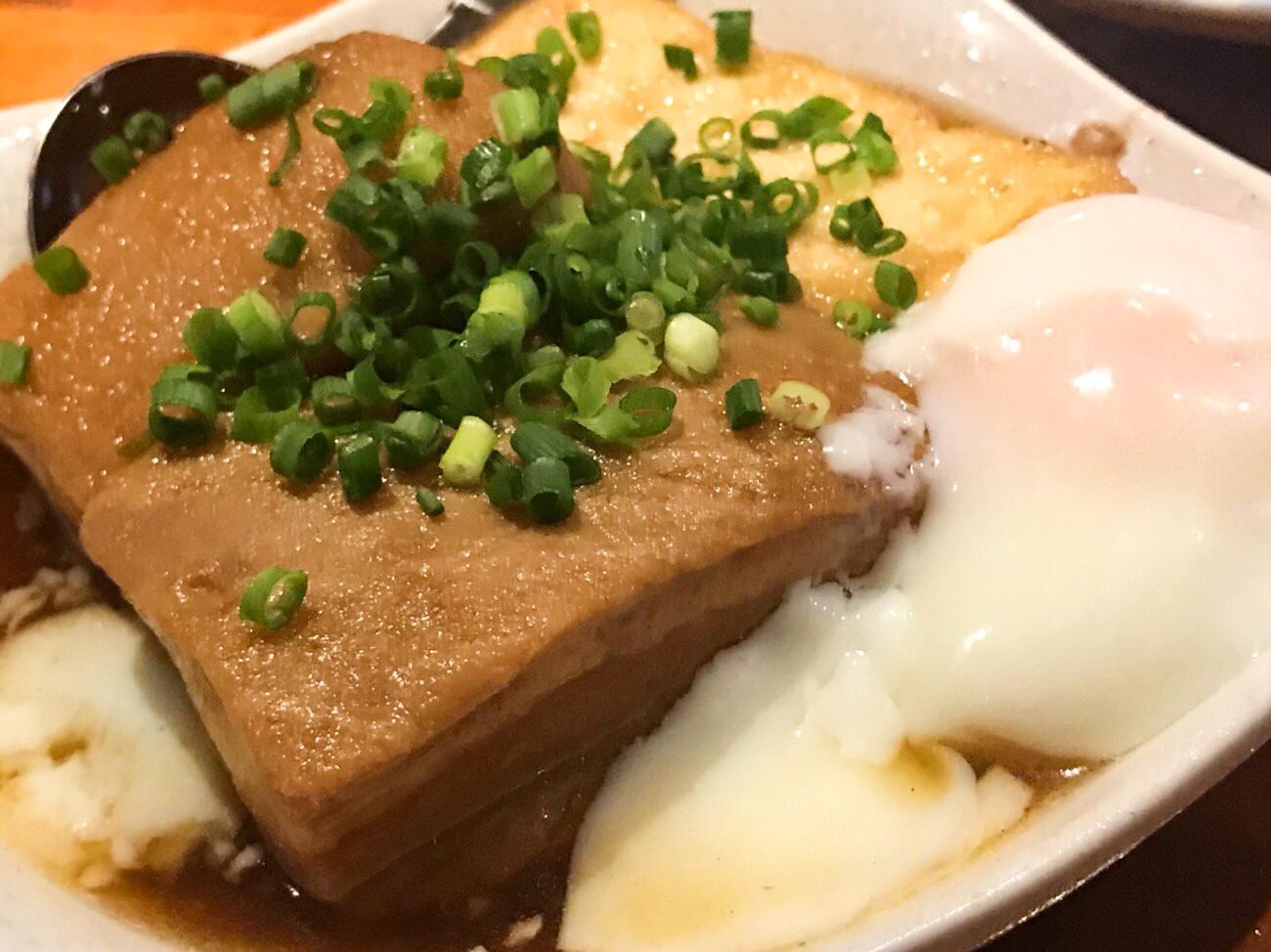 石垣島グルメブログひとしで沖縄料理 ラフテー
