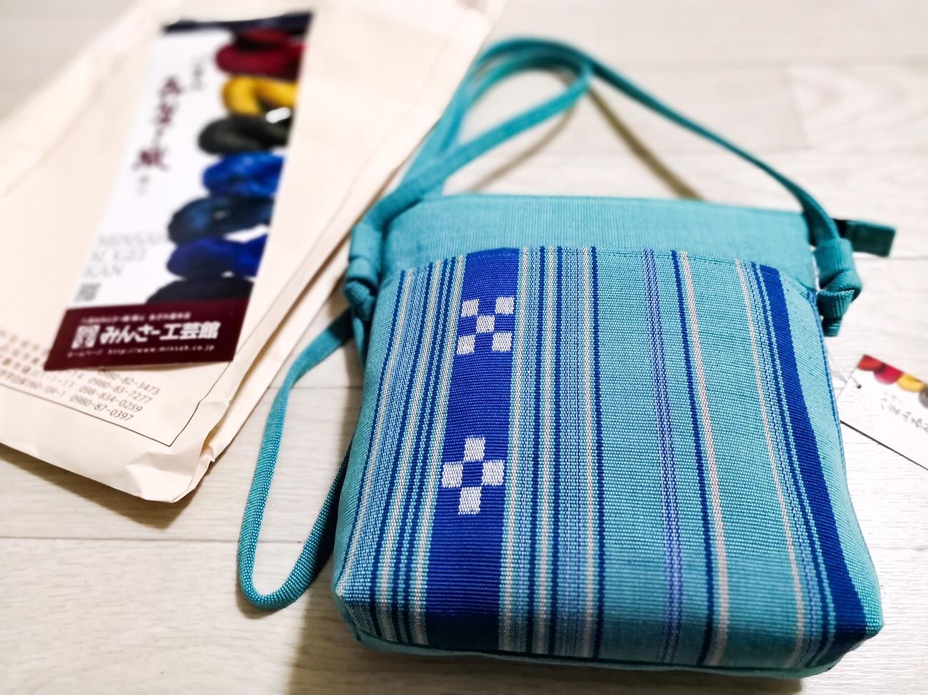 石垣島土産 みんさー織