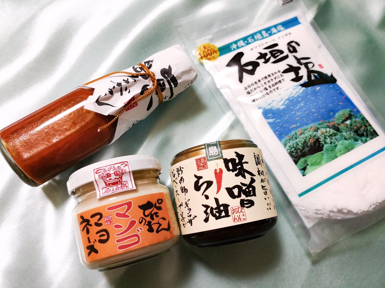 石垣島土産。石垣の塩、旨い島とうがらし、味噌ラー油、ぴにおんマンゴマヨネーズ