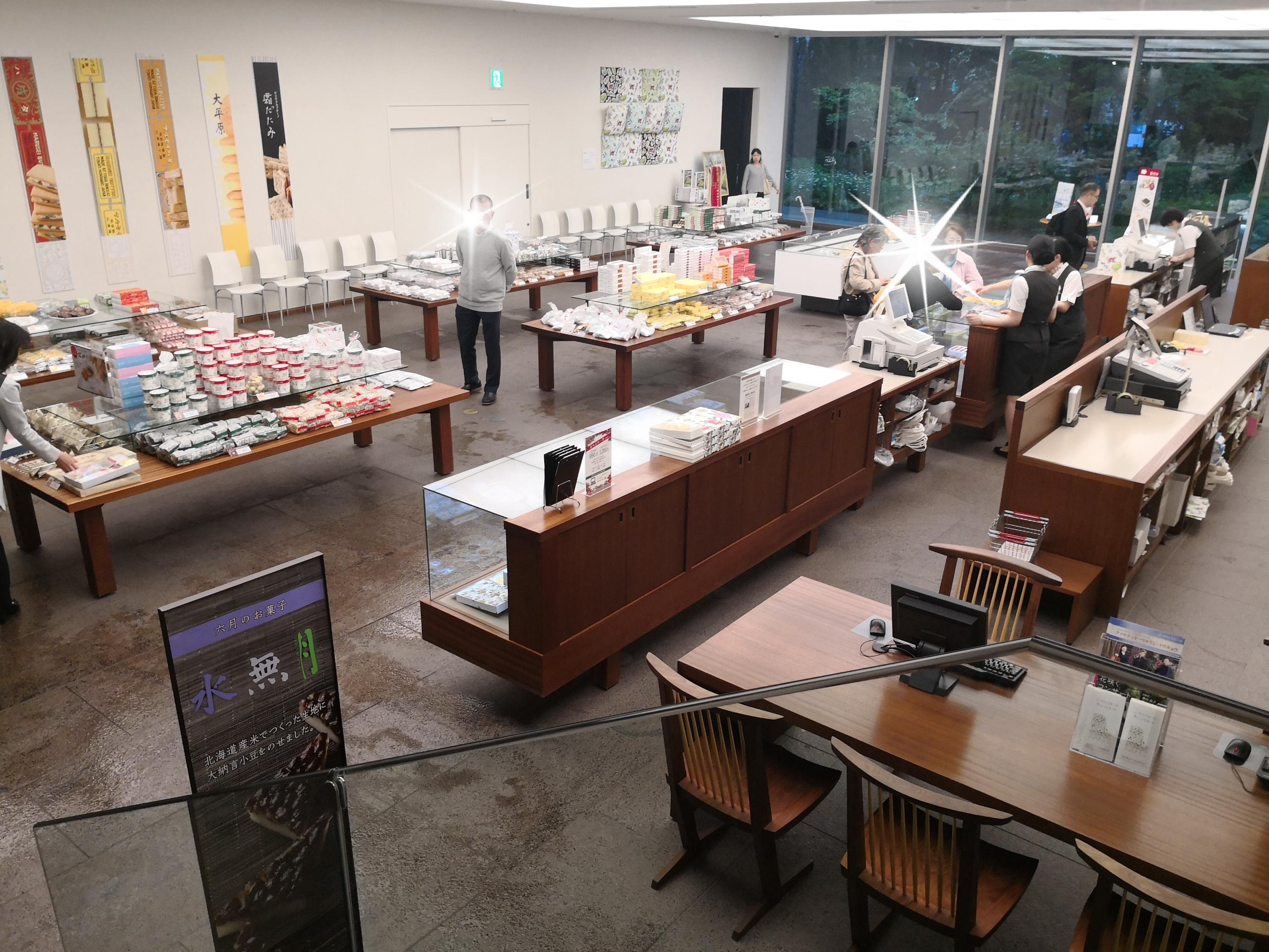 六花亭 札幌本店 口コミ感想