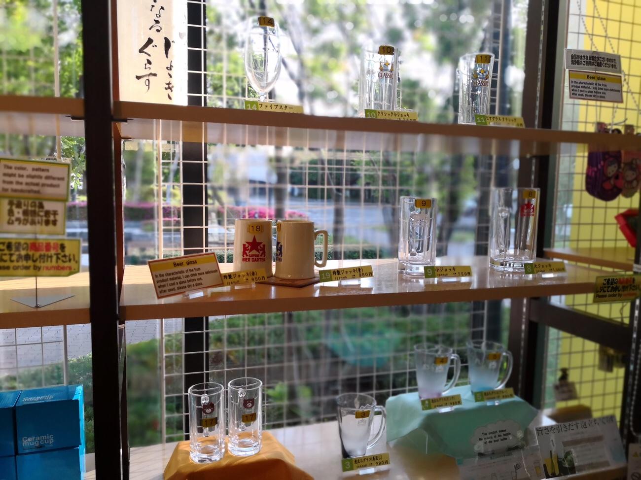 サッポロビール園 お土産 ジョッキ グラス