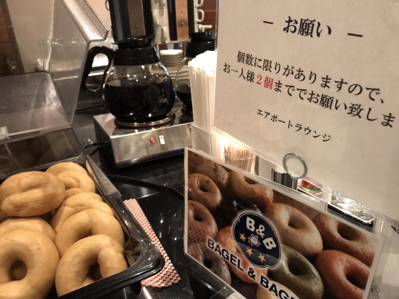 クレジットカードラウンジ(羽田空港ラウンジ)無料の朝食