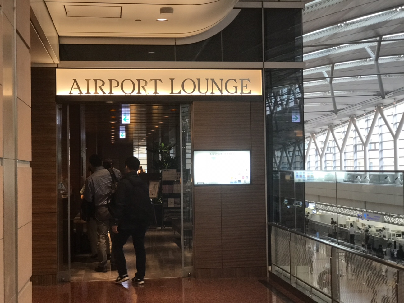 羽田空港第2ターミナル ANA カードラウンジ 空港ラウンジの無料朝食