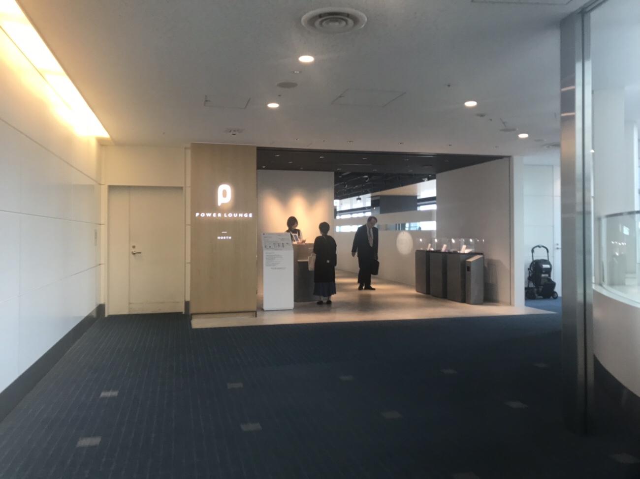 羽田空港第二ターミナル朝食無料のパワーラウンジ