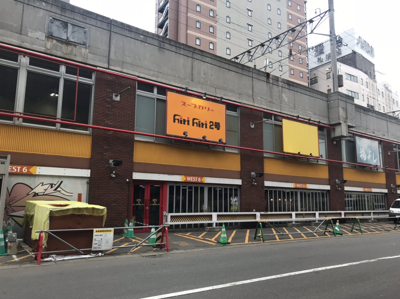 札幌駅前スープカレー ヒリヒリ