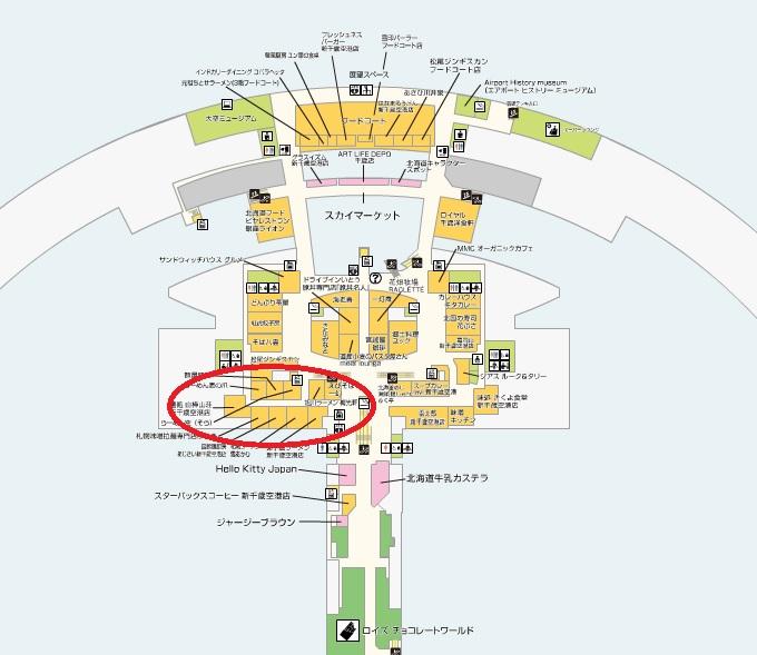 新千歳空港 北海道ラーメン道場の場所 フロアマップ