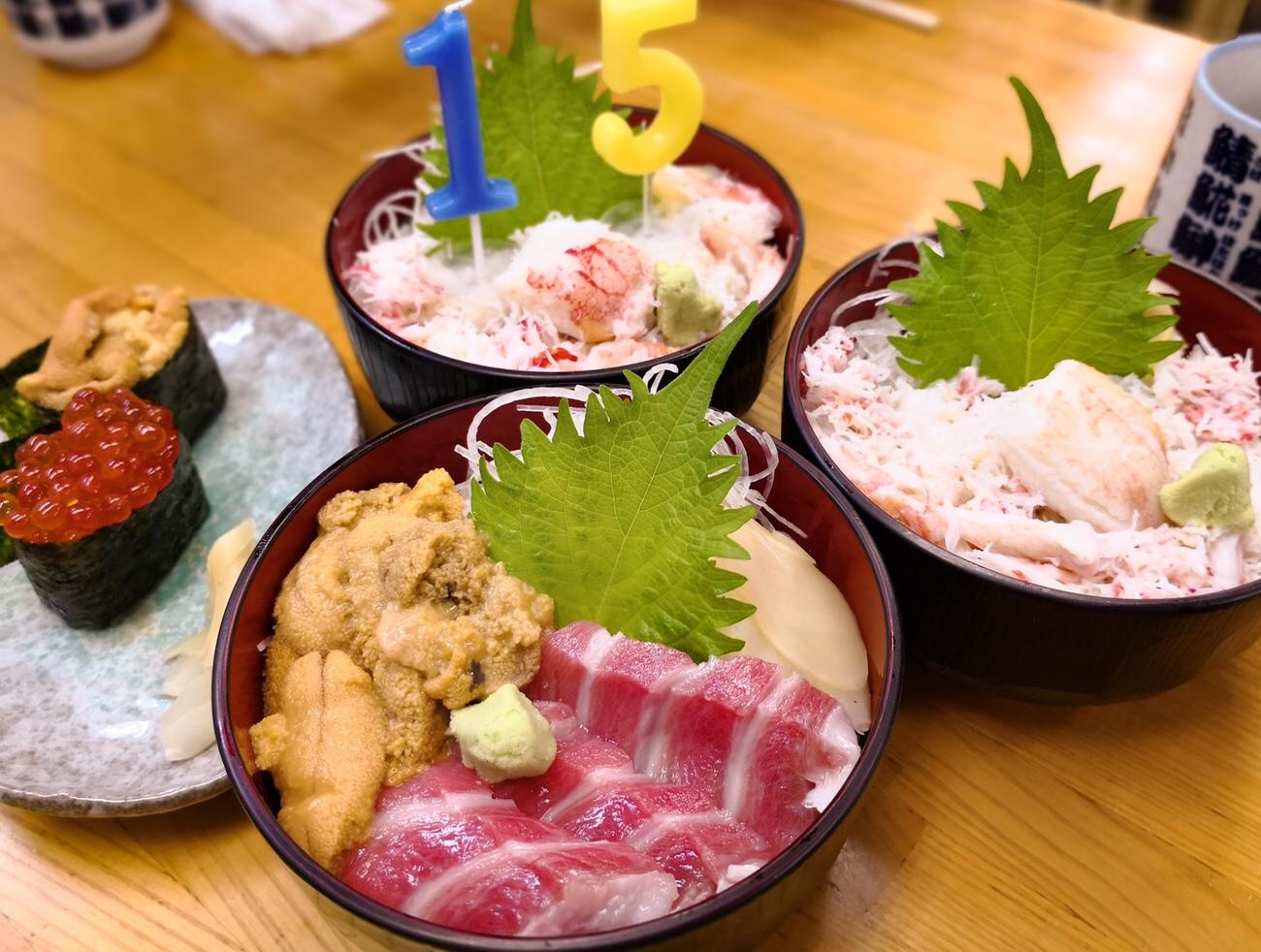ハーフサイズの海鮮丼がある二条市場の近藤昇商店