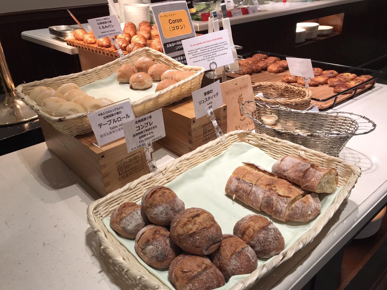 ホテルクラビーサッポロ 朝食パン