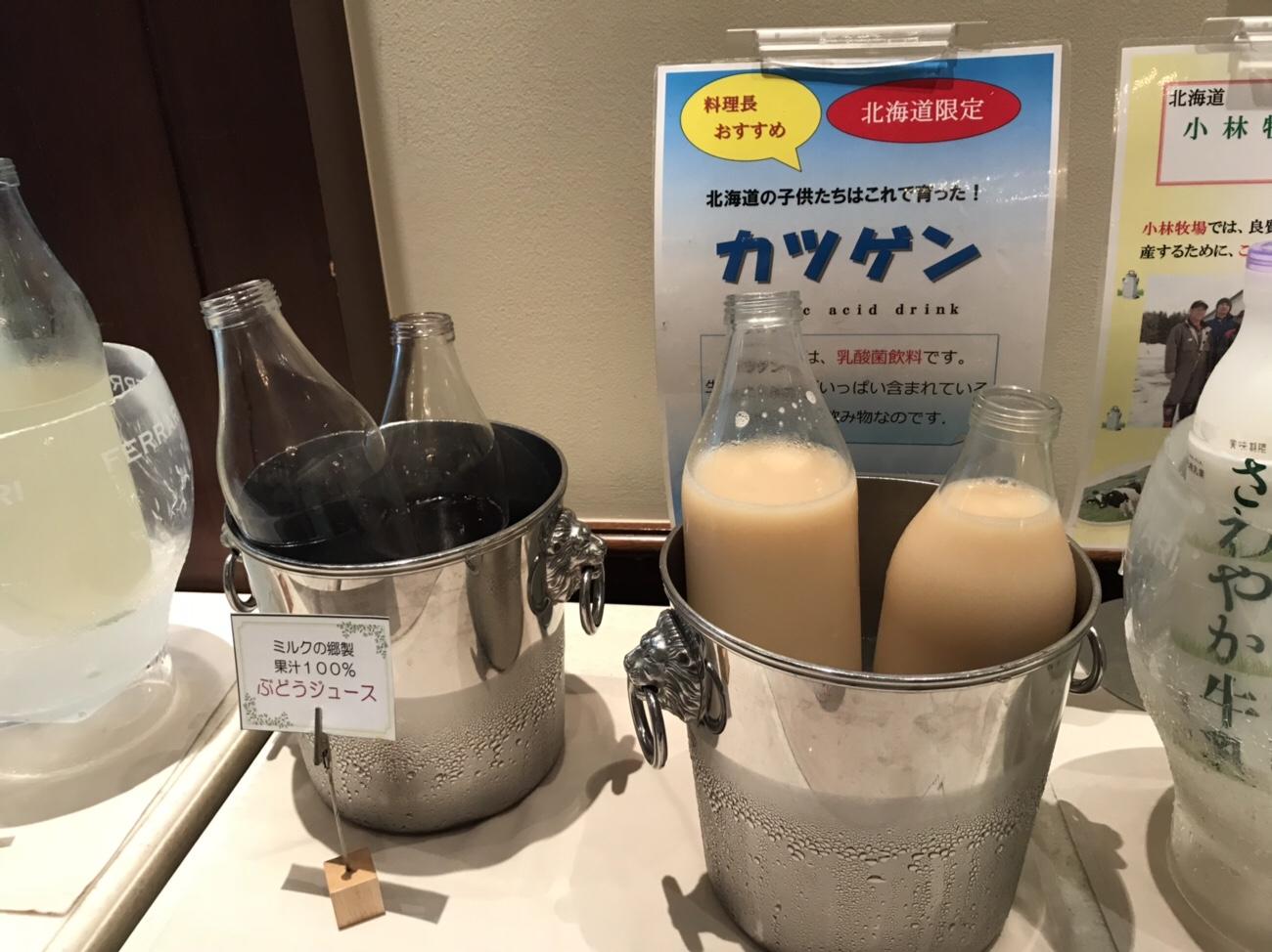 カツゲン ホテルクラビーサッポロ 朝食