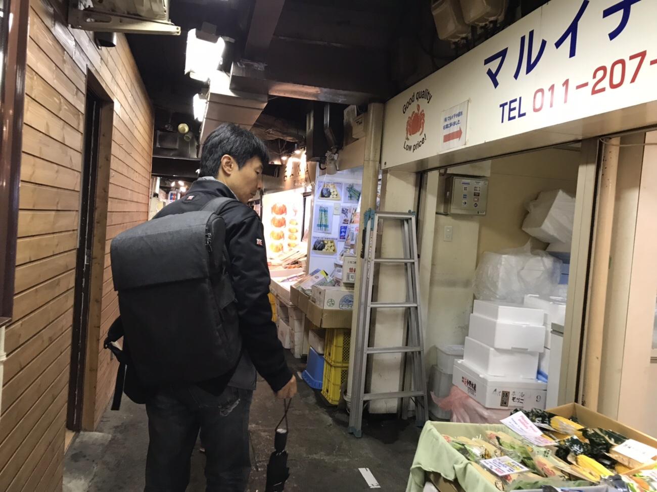 札幌グルメ 二条市場 海鮮丼