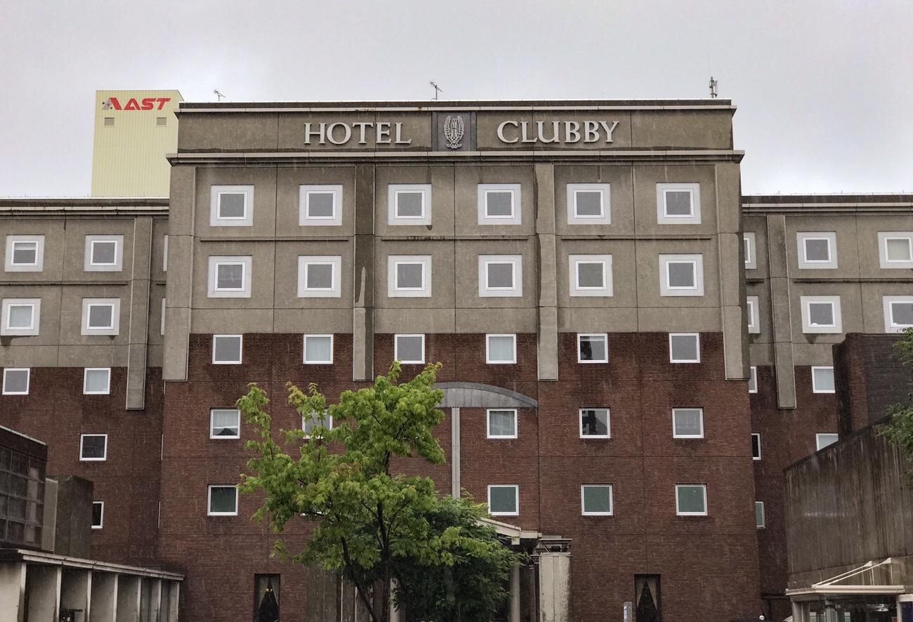 ホテルクラビーサッポロ部屋の感想