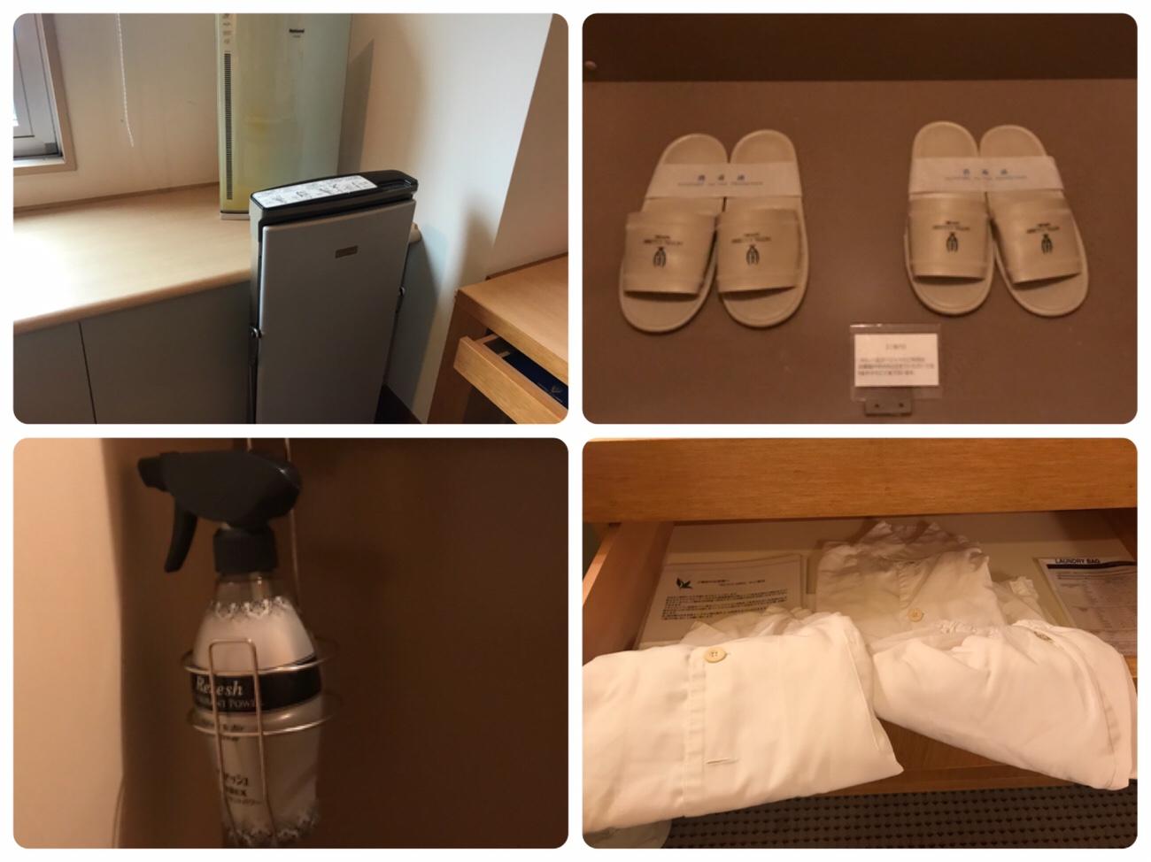ホテルクラビーサッポロ室内設備と部屋着