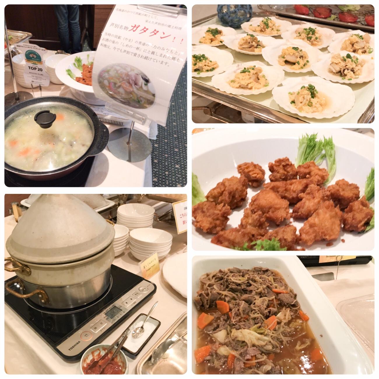 ホテルクラビーサッポロ 朝食の北海道料理