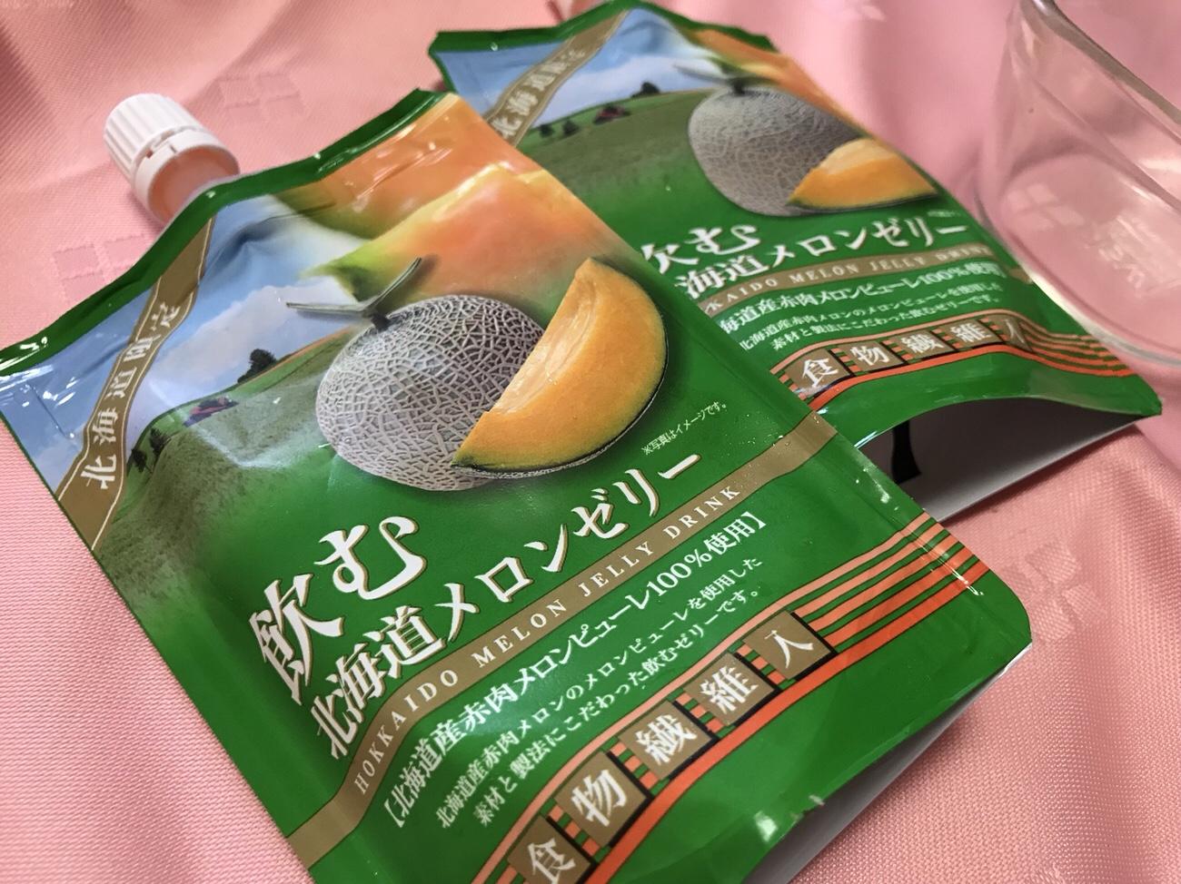 札幌土産 北海道限定 飲む北海道メロンゼリー