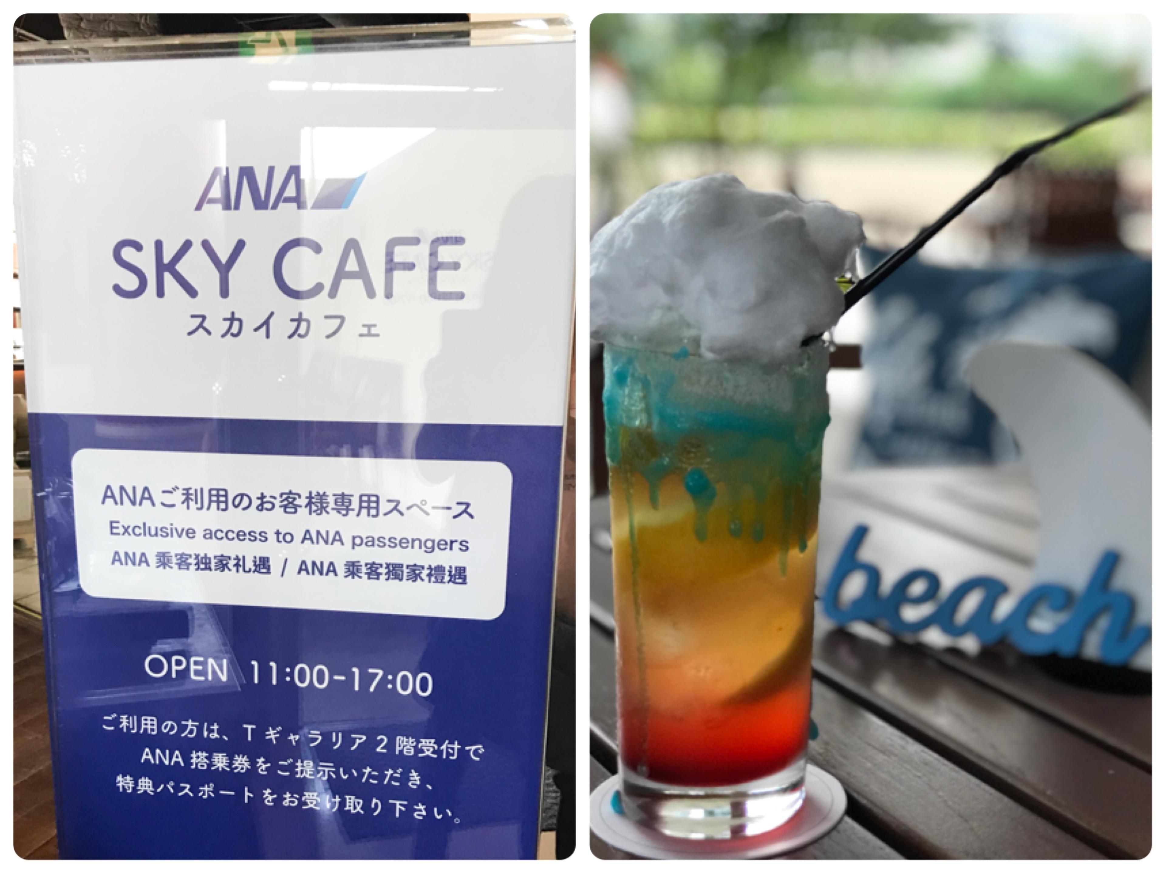 沖縄免税店での食事