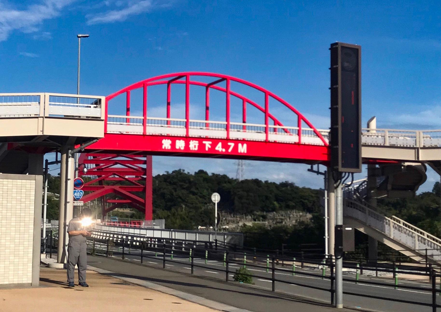 呉観光おすすめ音戸大橋の第三音戸大橋