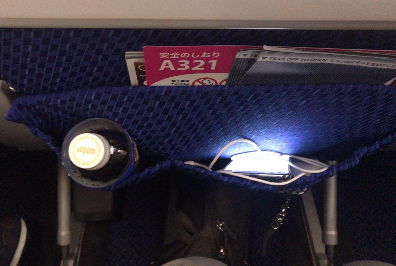 ANAA321neo 搭乗ブログ