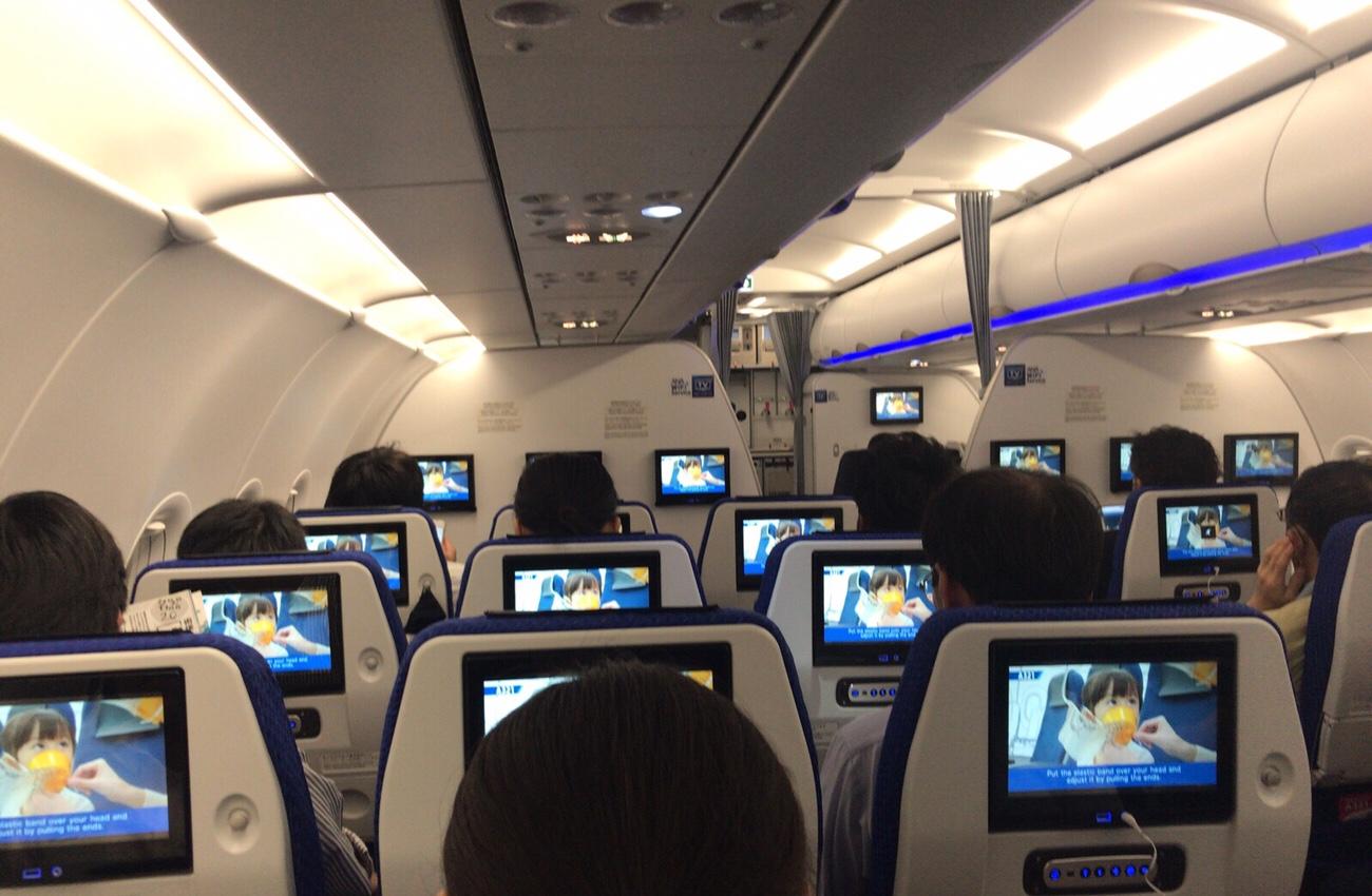 ANAA321neo 搭乗記ブログ