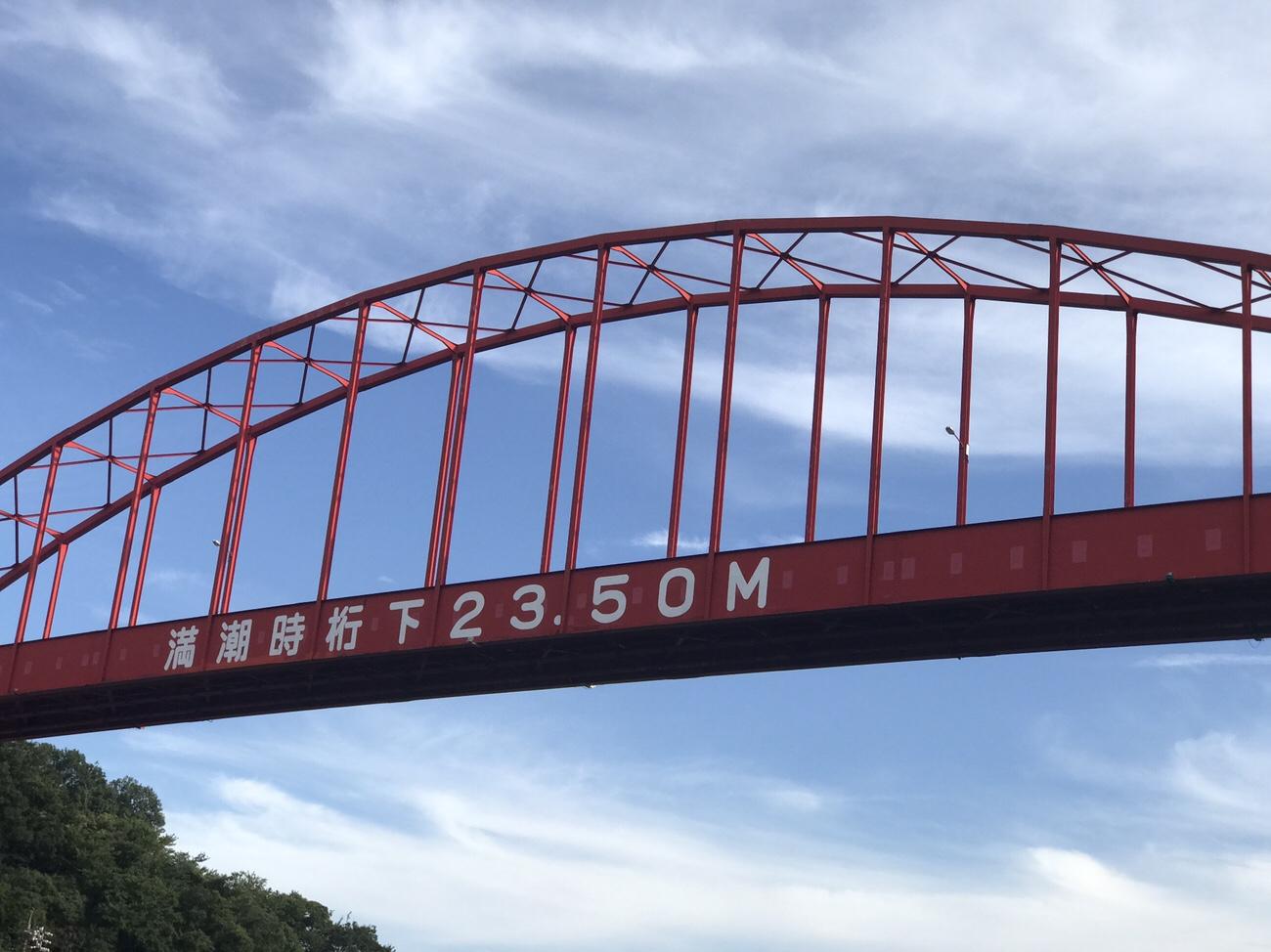 呉観光おすすめ音戸大橋 第一音戸大橋を下からみたところ