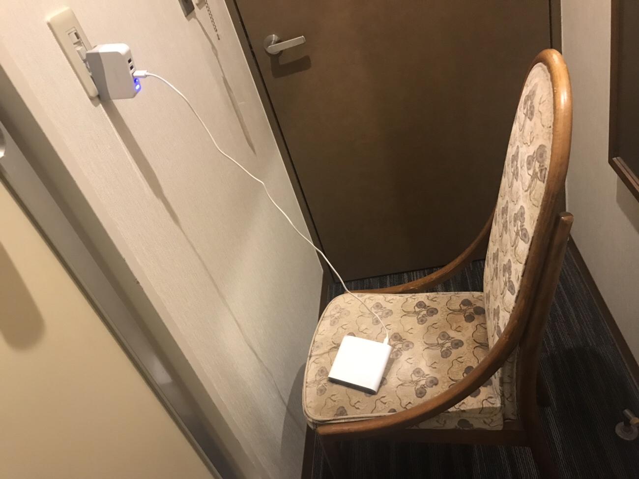 呉市ホテル 第一パークホテルの評判レポートブログ記事です。