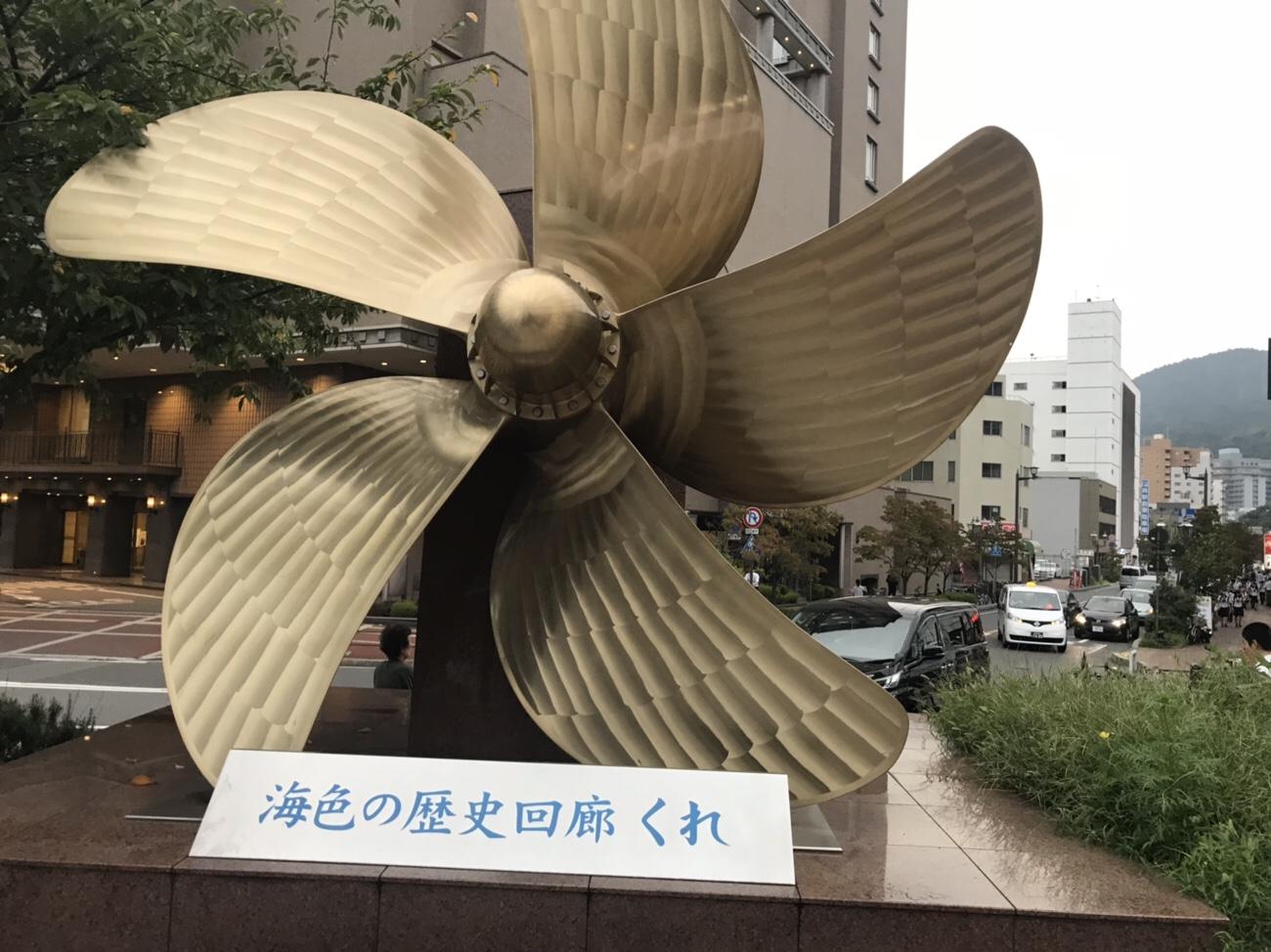 呉駅リムジンバス乗り場広島空港行き