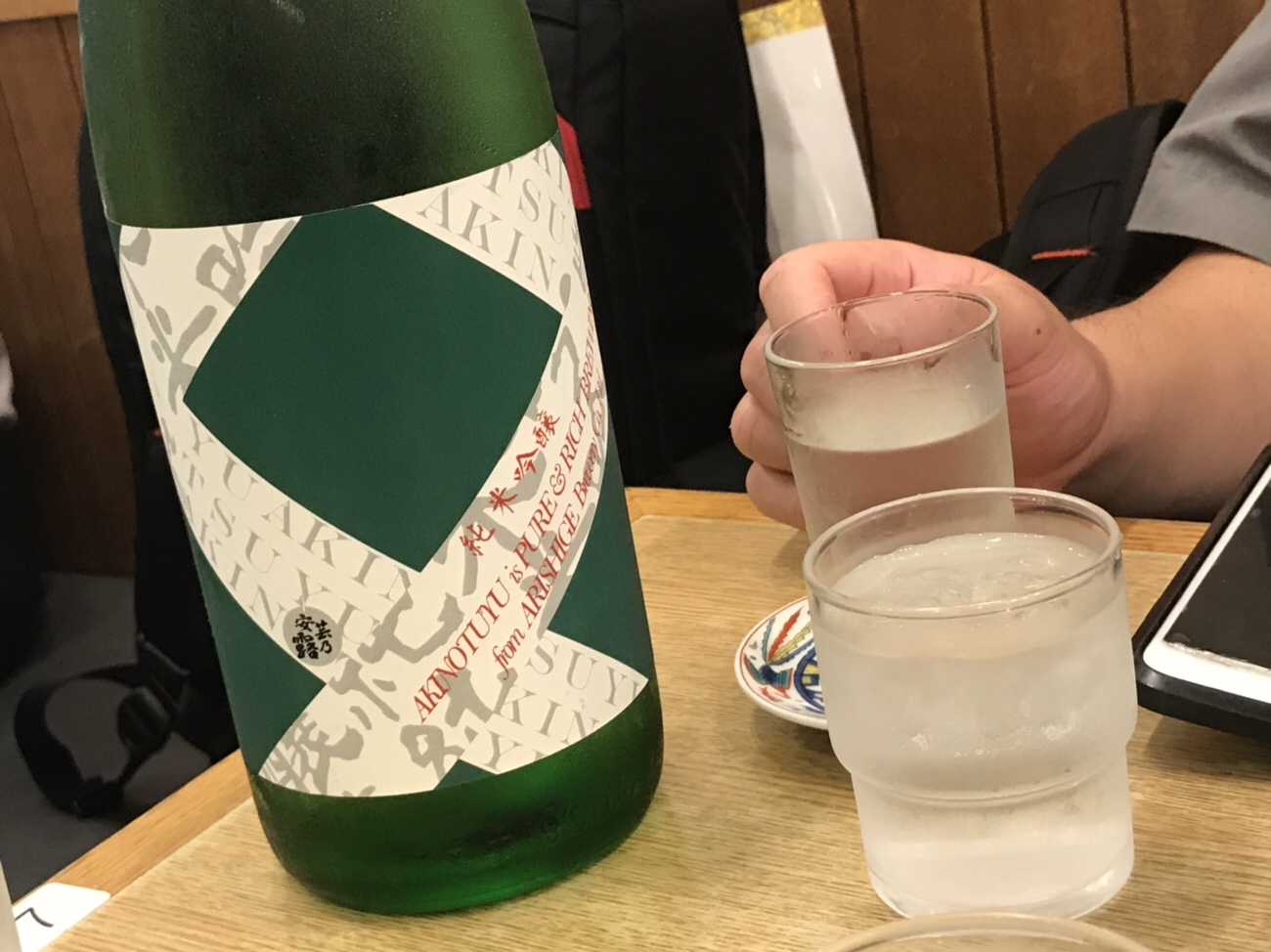 川栄李奈主演「恋のしずく」のお酒 限定販売「安芸乃露」