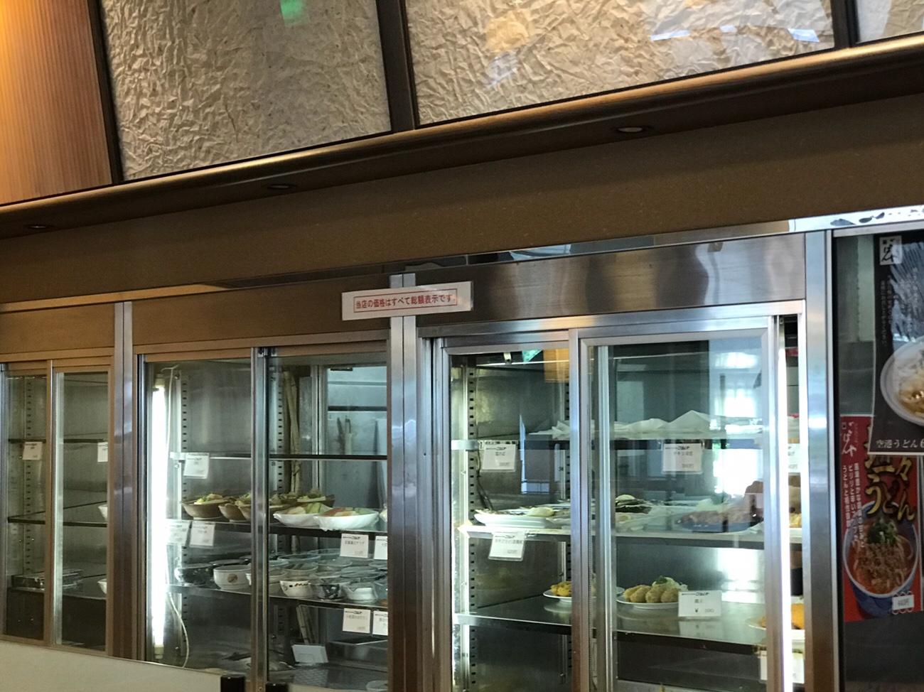 冷蔵庫からおかず 広島空港食事